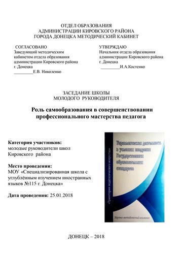 ШМР-1