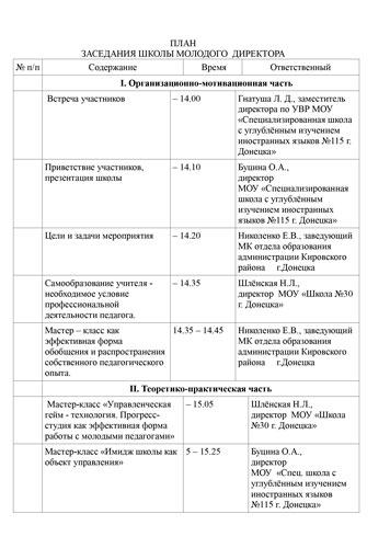 ШМР-3